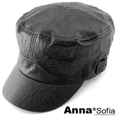 AnnaSofia-暗魅蛇紋皮革-雙銅釦軍帽-酷黑