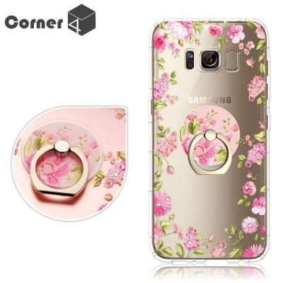 Corner4 Samsung S8 Plus 奧地利彩鑽指環扣防摔手機殼-野花...