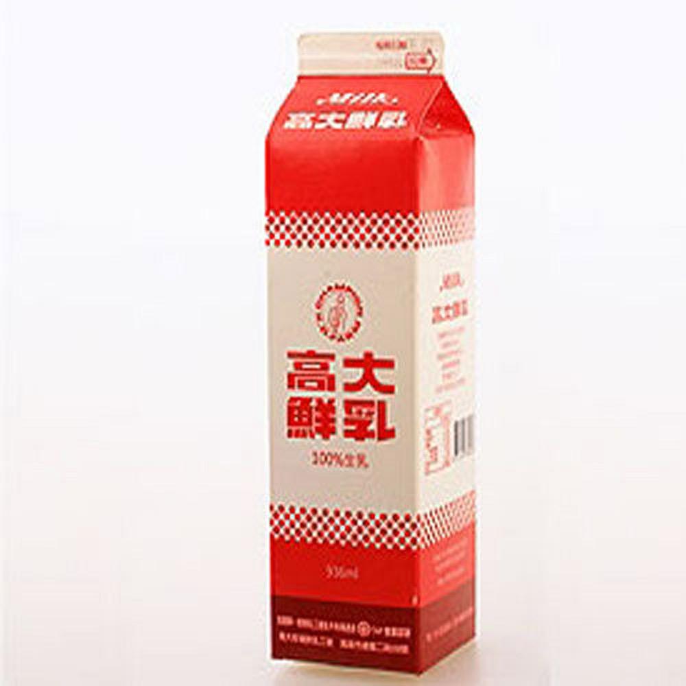 高大牧場 鮮乳(936cc/盒)-6盒