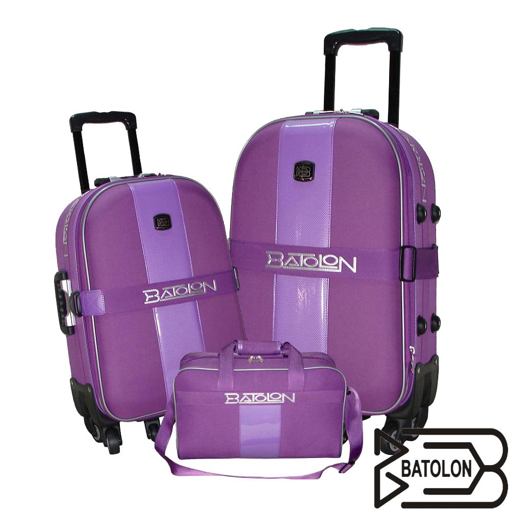 BATOLON寶龍 25+29吋+旅行袋/旗艦組-都會風尚旅行拉桿箱〈紫〉