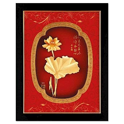 My Gifts-立體金箔畫-荷香蓮花(鴻運系列15cmx20cm)