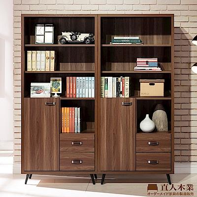 日本直人木業-VISTA輕工業風162CM書櫃(162x40x182cm)