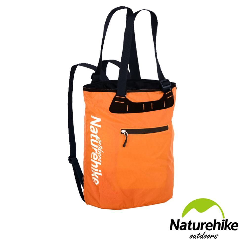 Naturehike 猶他15L戶外運動輕量三用包 後背包 橘色 - 急速配