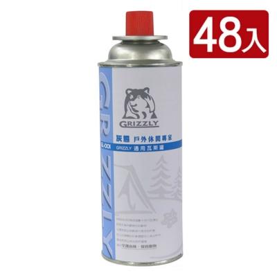 Grizzly灰熊 卡式爐 / 通用型專用瓦斯罐 (48入/箱)
