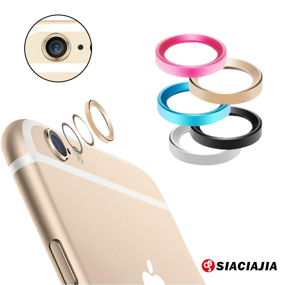 SCJ-iphone 6 plus / 6s plus 鏡頭保護圈/金屬圈/防刮/鏡頭/-二入組