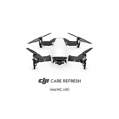 DJI Care Refresh - 全方位意外保障解決方案(Mavic Air)聯強貨