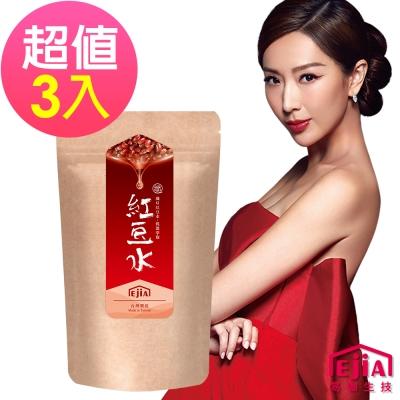 易珈纖Q紅豆水3入組-2g-30入-3包