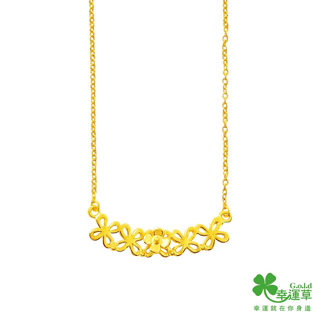 幸運草 春風明媚黃金項鍊