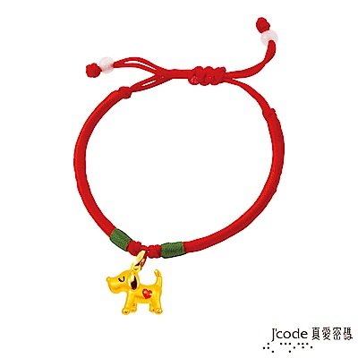 J code真愛密碼金飾 開心小米黃金中國繩手鍊-立體硬金款