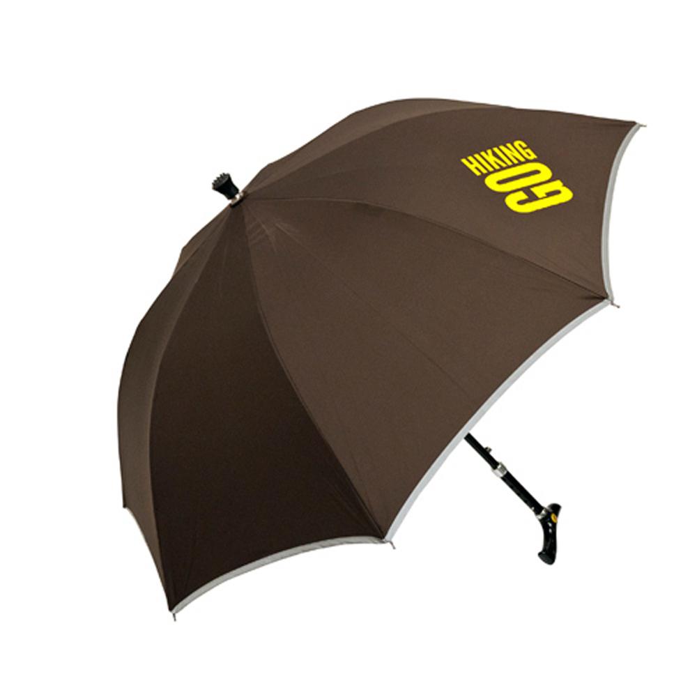 【GoHiking】可調式柺杖傘(買一送一)
