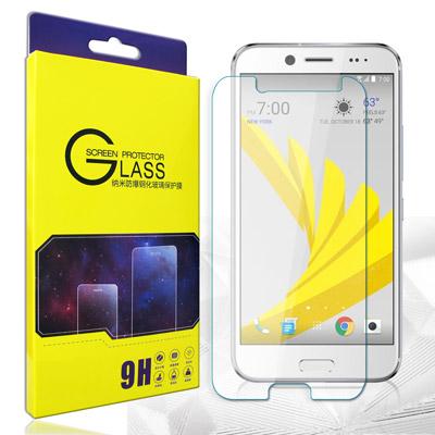 GLA HTC 10 evo 5.5吋 疏水疏油9H鋼化玻璃膜