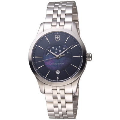 維氏 VICTORINOX ALLIANCE 腕錶系列 -藍/35mm