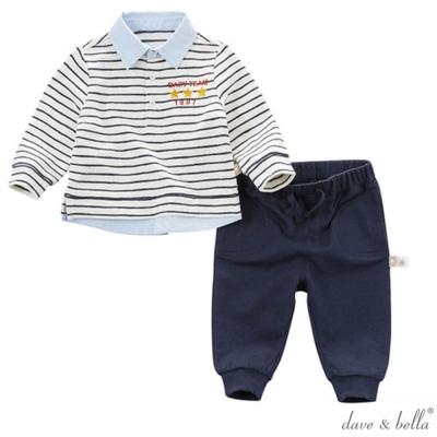 Dave Bella 立領黑白條紋長袖上衣深藍縮口長褲 套裝2件組
