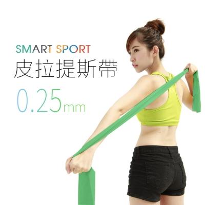 [SMART SPORT] 環保彼拉提斯帶 - 0.25mm 韓風色彩 (先生草綠)