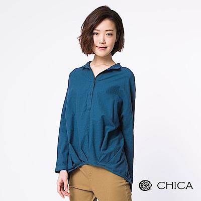 CHICA 極簡優雅純色抓皺開襟上衣(2色)