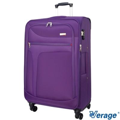 Verage ~維麗杰 28吋 二代風格流線系列旅行箱(紫)