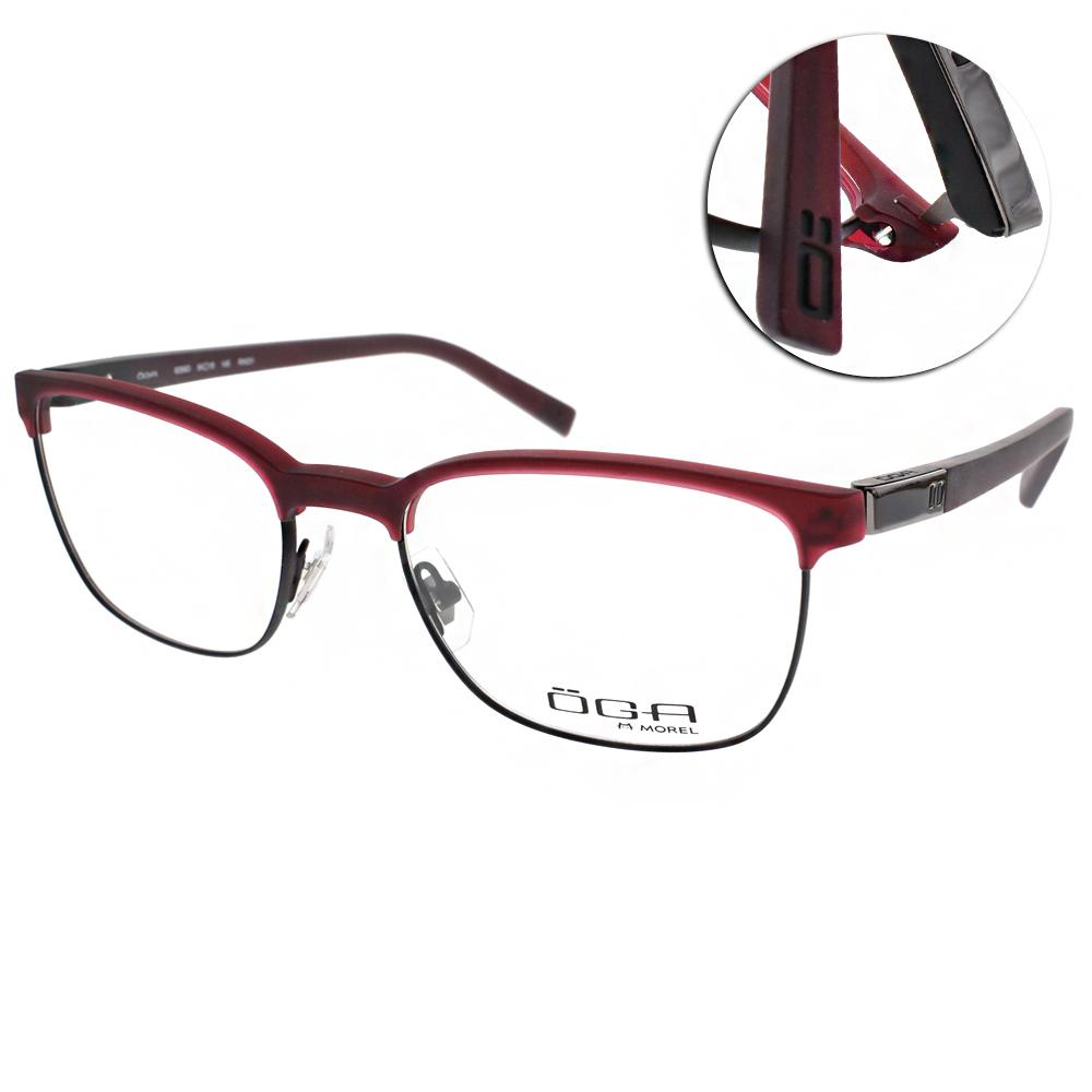 OGA眼鏡 瑞典頂級品牌/紅-黑#OGA8269O RN031