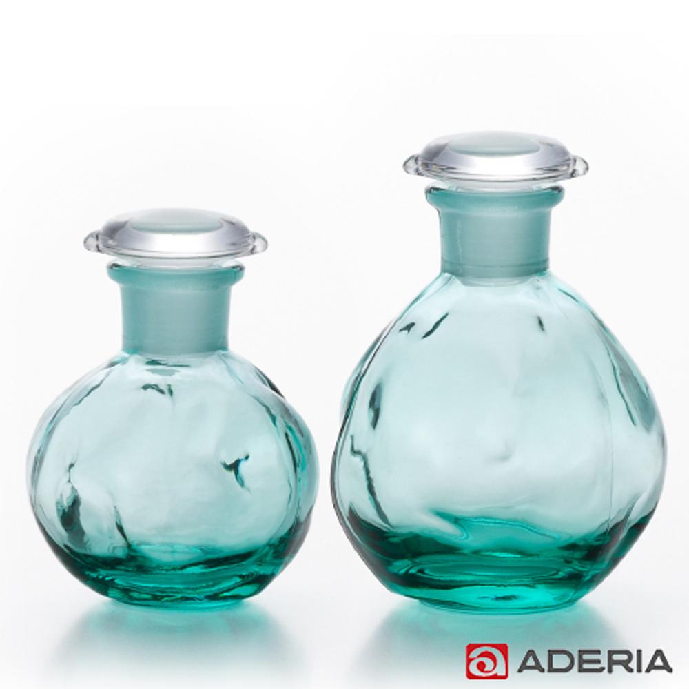 【ADERIA】日本進口圓形玻璃調味罐2入組(藍綠)