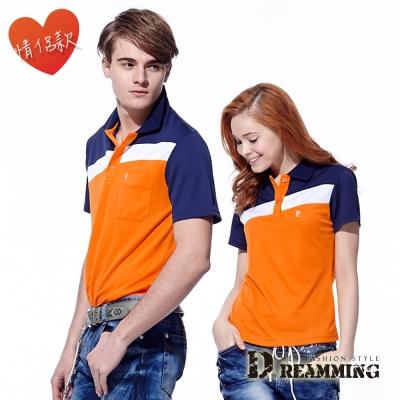 Dreamming MIT撞色剪接吸濕排汗短袖POLO衫-藍橘