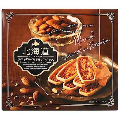 丸三 北海道焦糖杏仁酥船型餅乾禮盒(150g)