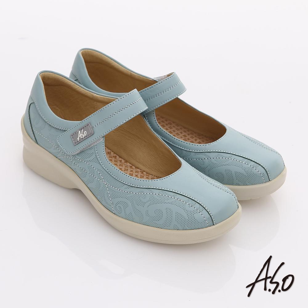 A.S.O 雙料紓壓 頂級真皮圖騰奈米氣墊鞋 粉藍
