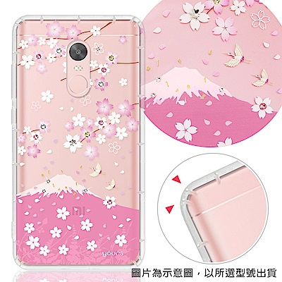 YOURS Xiaomi 小米 紅米系列 彩鑽防摔手機殼-櫻飛雪