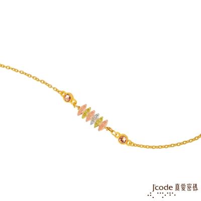 J'code真愛密碼 彩色夢幻黃金項鍊