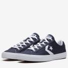 CONVERSE-女休閒鞋155408C-藍