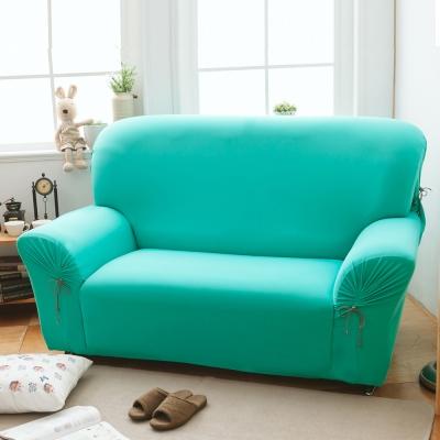 格藍傢飾 繽紛樂彈性沙發套4人-湖水藍