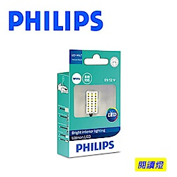PHILIPS 飛利浦 LED EXTREME ULTINON超晶亮系列燈片型車內閱讀燈
