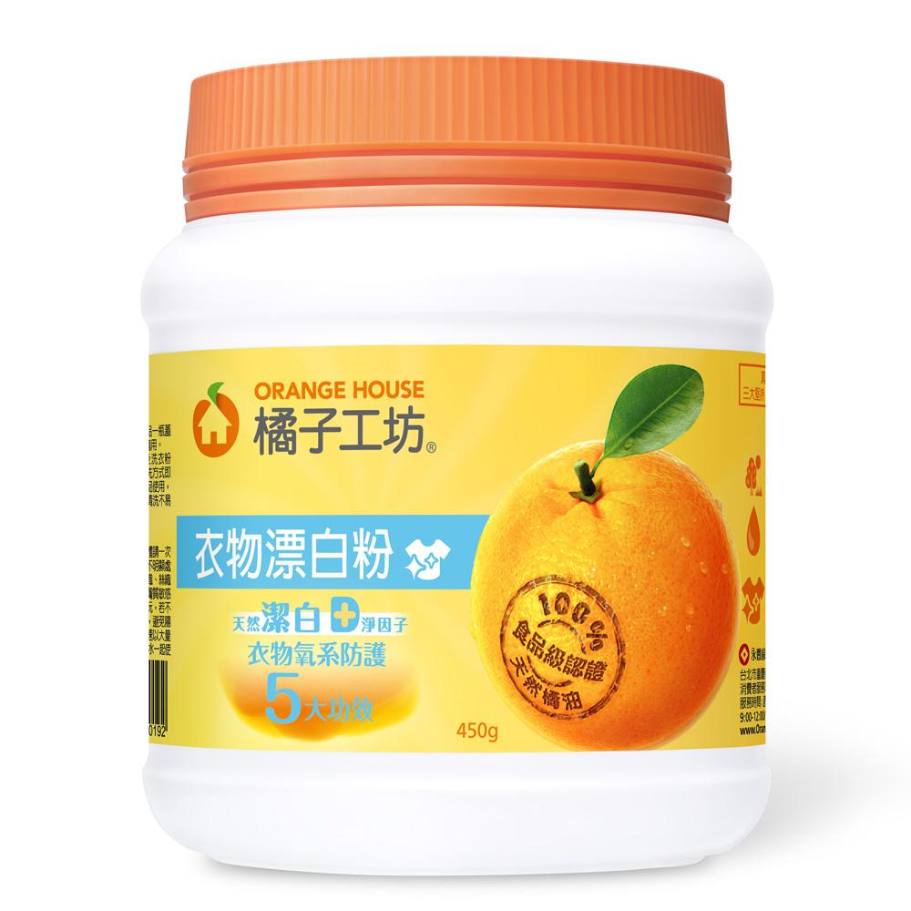 橘子工坊 衣物漂白粉450g x12瓶/箱