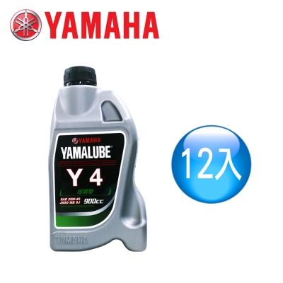 【山葉YAMAHA原廠油】YAMALUBE Y4 經濟型 900cc (12罐)