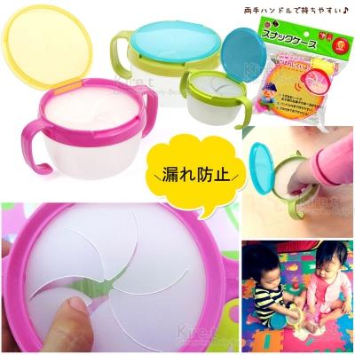 【超值兩入】kiret 寶寶零食杯-零食防漏灑防灑保存杯
