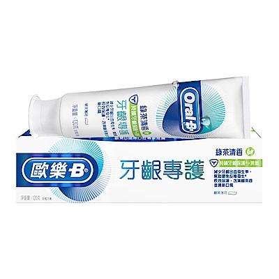 歐樂B 牙齦專護牙膏120g(綠茶清香)