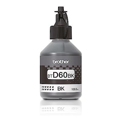 Brother BTD60BK 原廠黑色墨水