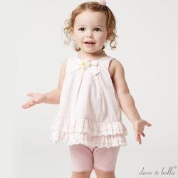 Dave Bella 粉色雙層蕾絲擺無袖套裝2件組