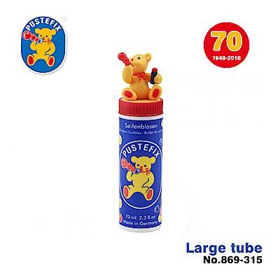 【德國Pustefix】 70 周年紀念款魔法泡泡瓶 -  869 - 315