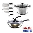 西華廚具超值六件組 炒鍋、湯鍋、不鏽鋼刀具 ASW-CS30