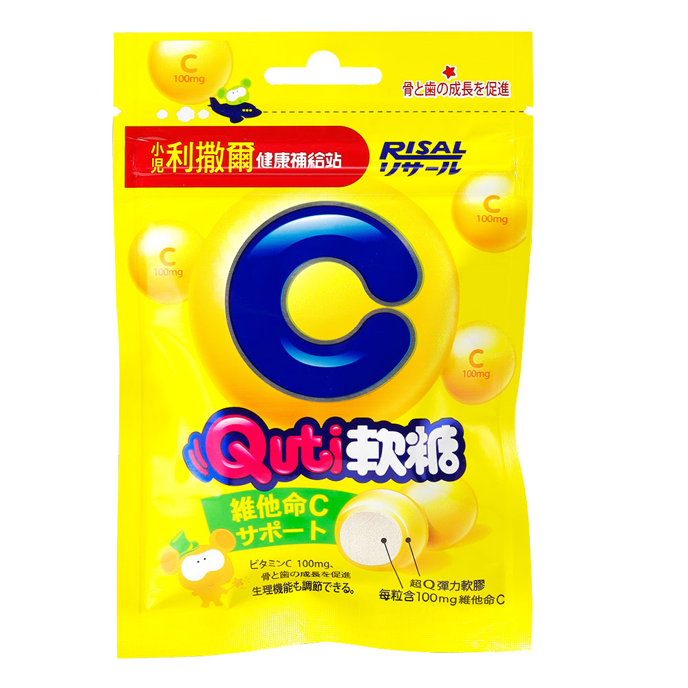 【小兒利撒爾】Quti軟糖 維他命C(10顆/包)