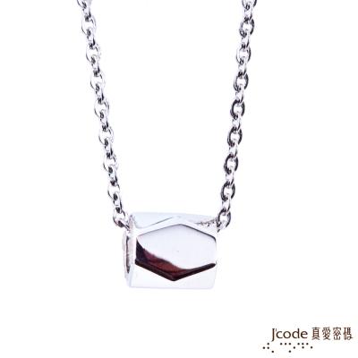 J code真愛密碼銀飾 左偏執面純銀墜子 送項鍊