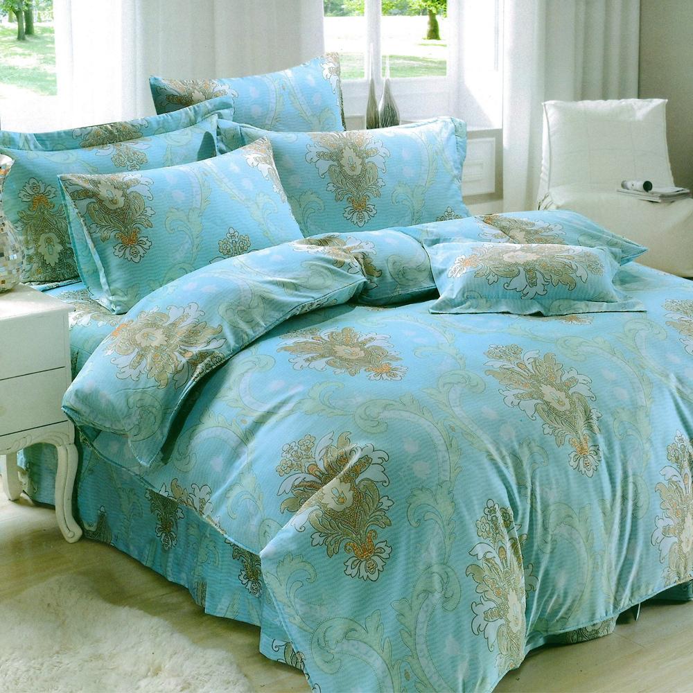 Carolan-夏語 台灣製天絲萊賽爾加大六件式床罩組