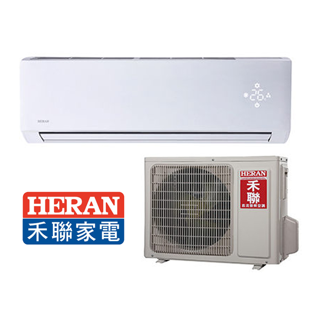 HERAN禾聯 6-7坪白金旗艦型 變頻一對一冷暖空調 HI-GA41H/HO-GA41H