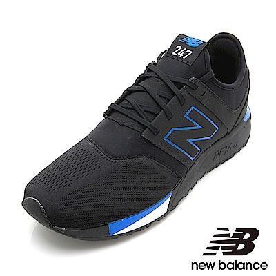 New Balanc 247復古鞋MRL247PR-D中性黑色