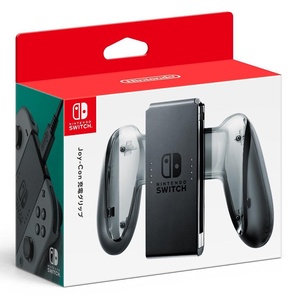 任天堂 Nintendo Switch Joy-Con 握把充電座