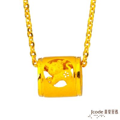 J'code真愛密碼 虎(寅)招貴人黃金項鍊
