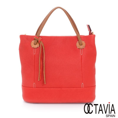 OCTAVIA 8 真皮 - 圓扣流蘇 波士頓手提斜背二用包 - 桔紅
