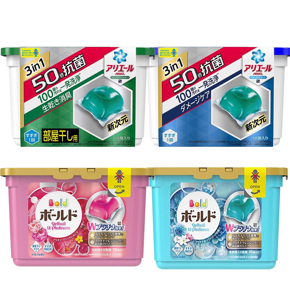 日本P&G洗衣膠球18入盒抗菌花香-4款可選