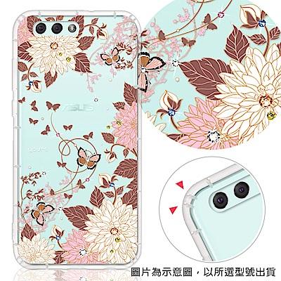 YOURS ZenFone5、ZF4系列 彩鑽防摔手機殼-羽蝶
