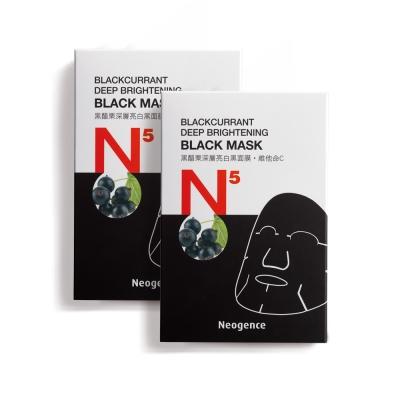 Neogence霓淨思 N5黑醋栗深層亮白黑面膜6片/盒★2入組