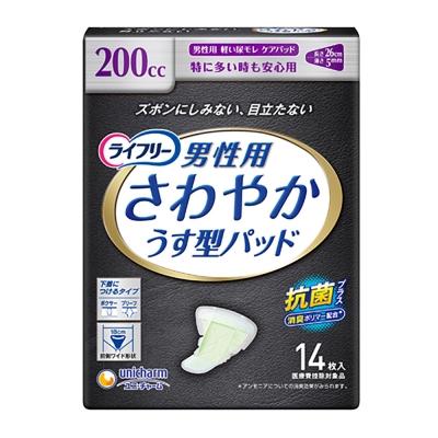 來復易 男性漏尿專用棉墊特多量型200cc(14片/包)